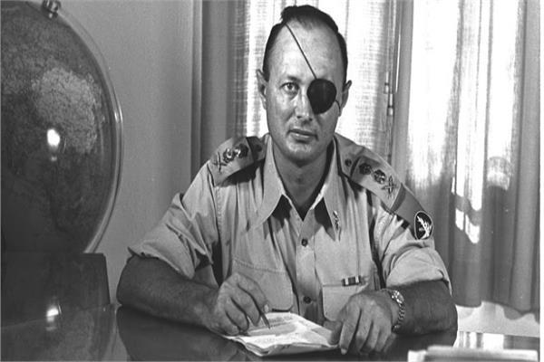الصهيوني الأعور.. كيف فقد موشيه دايان عينه اليسرى؟