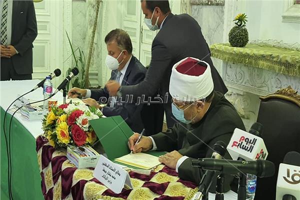 الدكتور محمود المتيني رئيس جامعة عين شمس