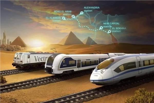 صورة من القطار