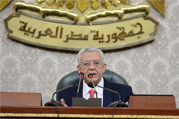 رئيس مجلس النواب د. حنفي جبالي