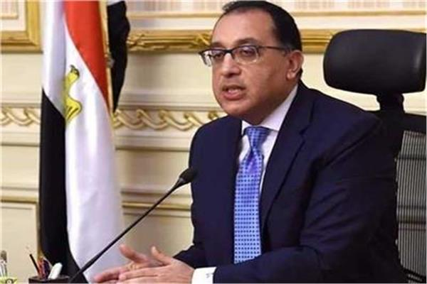 رئيس مجلس الوزراء د. مصطفى مدبولي