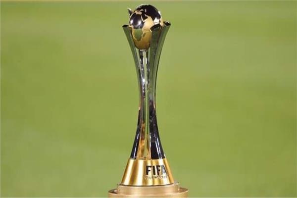 قرعة كأس العالم للأندية