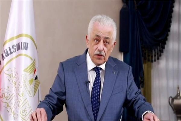 الدكتور طارق شوقي ، وزير التربية والتعليم
