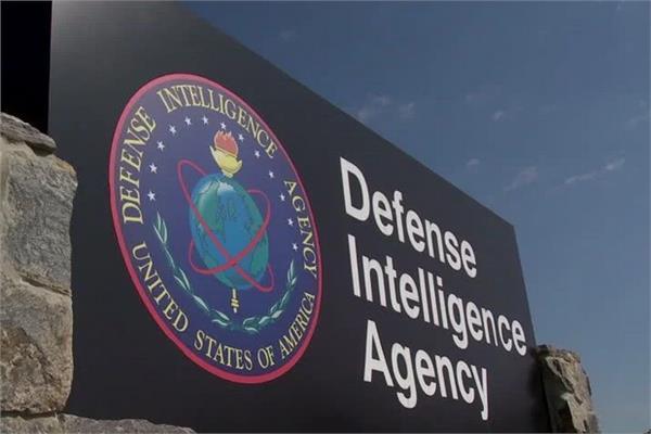استخبارات الدفاع الأمريكية
