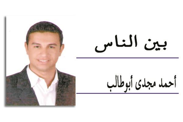 أحمد مجدى أبو طالب