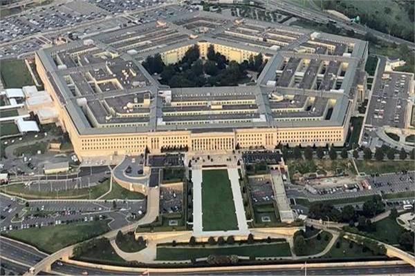 وزارة الدفاع الأمريكية «البنتاجون»