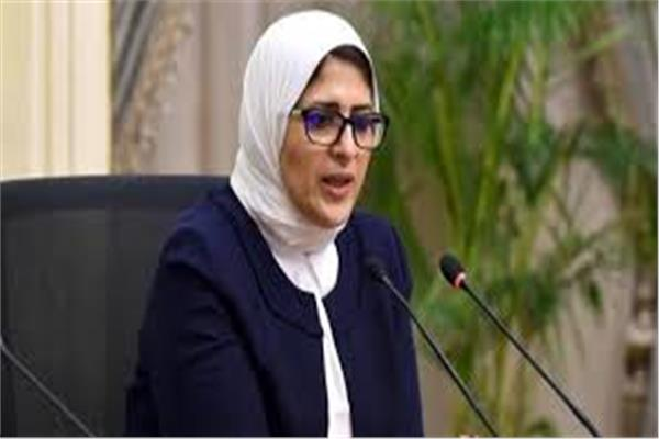 وزيرة الصحة والسكان، الدكتورة هالة زايد