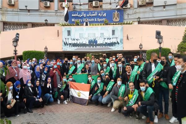 طلاب جامعة المنوفية في لقاء مع مفتي الجمهورية ووزير الشباب