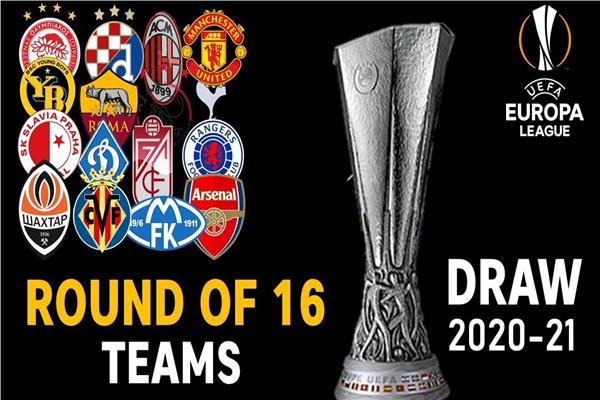 قرعة الدوري الأوروبي