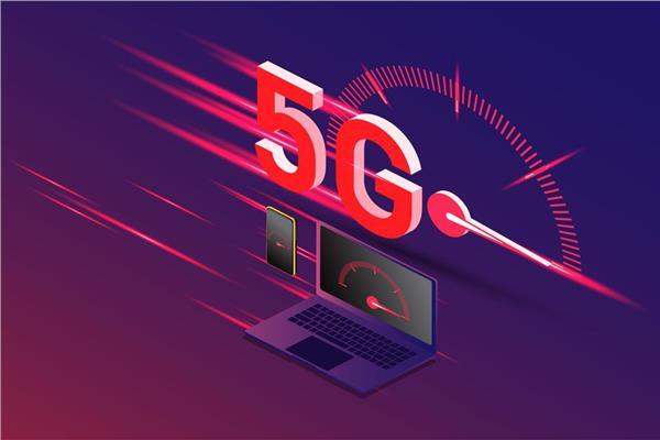 اتصالات الجيل الخامس 5G