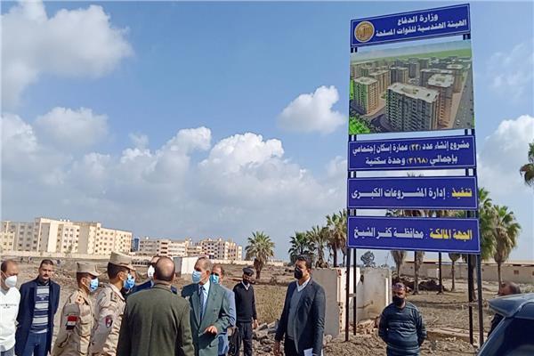 إنشاء 3 تجمعات سكنية في كفر الشيخ