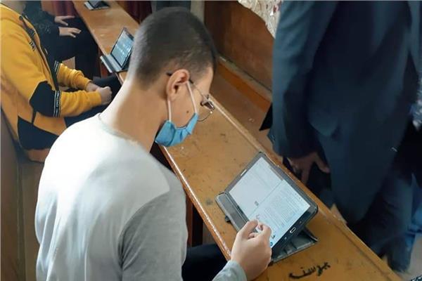 الامتحانات الالكترونية