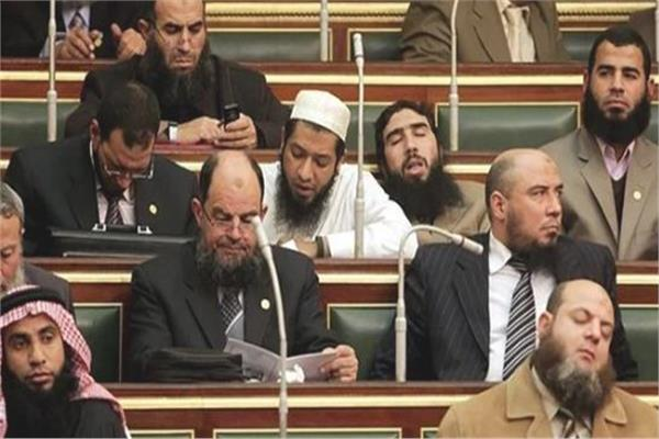 برلمان الجماعة الإرهابية - أرشيفية
