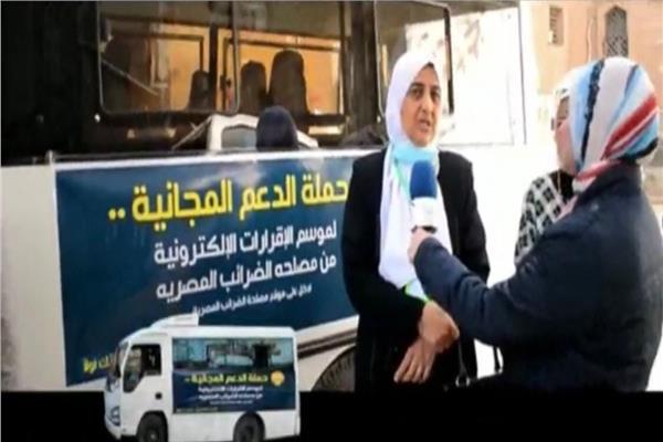 سناء عبد المنعم