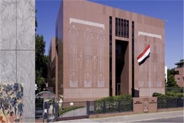 القنصلية المصرية بالرياض