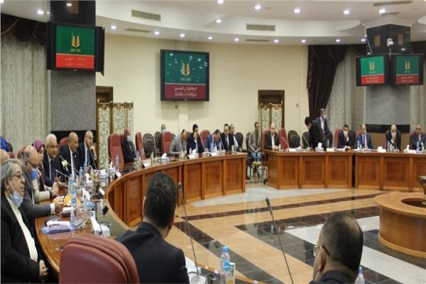 مجلس إدارة البنك الزراعي المصري