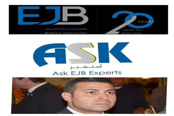 """الجمعية المصرية لشباب الأعمال تطلق مبادرة """"استشير"""" لاستدامة الأعمال"""