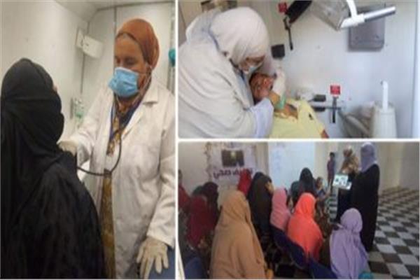 مديرية الشئون الصحية بالقاهرة