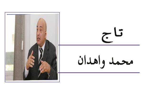 محمد واهدان
