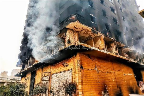 عقار فيصل المحترق