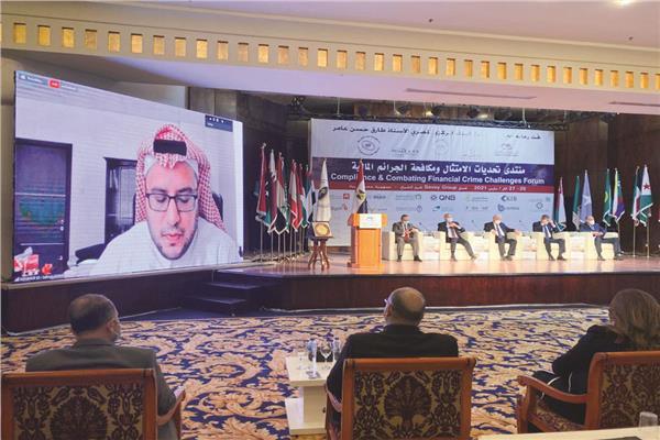 افتتاح مؤتمر اتحاد المصرفى