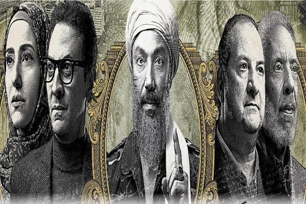 أبطال مسلسل القاهرة كابول
