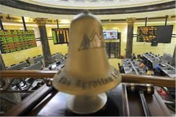 اختتام معاملات البورصة المصرية