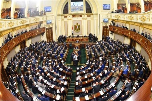 صورة أرشيفية لمجلس النواب