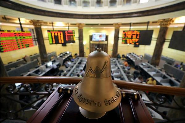 تباين مؤشرات البورصة المصرية
