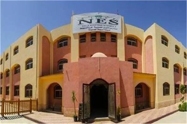 مدارس النيل المصرية