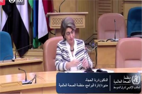 مديرة إدارة البرامجبمنظمة الصحة العالمية د.رنا الحجة