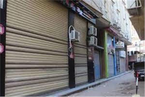 مواعيد جديدة لغلق وفتح المولات التجارية بالمحافظات