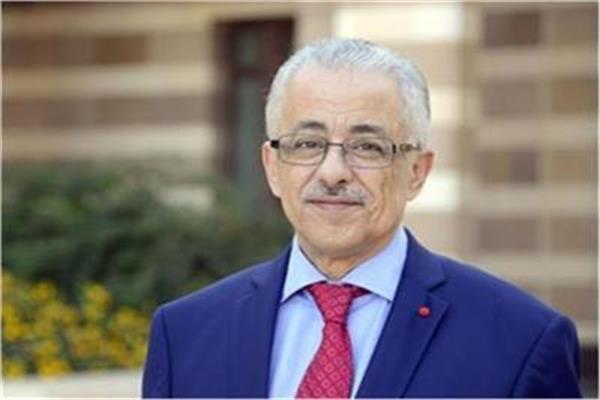 الدكتور طارق شوقي ، وزير التربية والتعليم والتعليم الفني