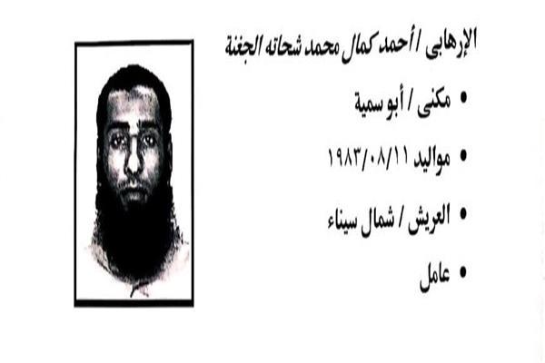 أحد الإرهابيين التي تمكنت الداخلية من القضاء عليهم