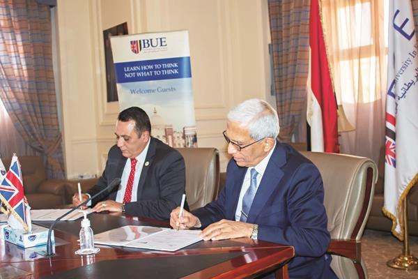 توقيع بروتوكول التعاون بين الريف المصرى والجامعة البريطانية