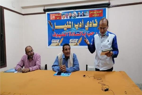 ثقافة المنيا تناقش التوافق والإختلاف وديوان لغة الروح للشاعر محمد فريج