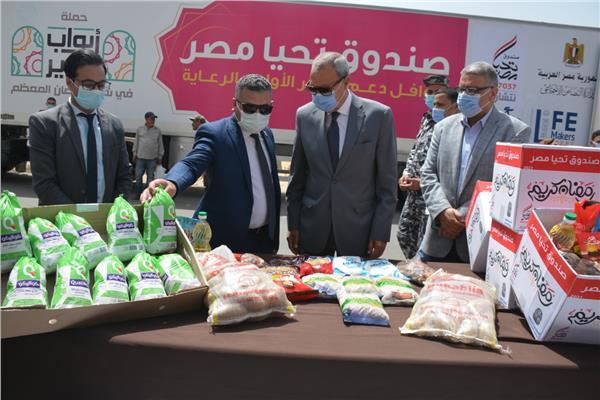 محافظ القليوبية يستقبل قافلة أبواب الخير من صندوق تحيا مصر لدعم الأسر