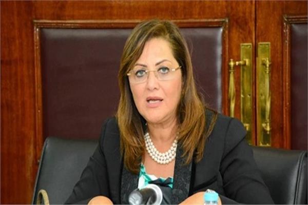 الدكتورة هالة السعيد وزيرة التخطيط والتعاون الدولي