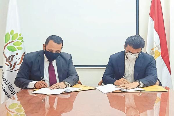 جانب من توقيع مذكرات تفاهم بين الريف المصرى وحسن علام
