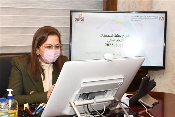 وزيرة التخطيط والتنمية الأقتصاديه الدكتورة هالة السعيد