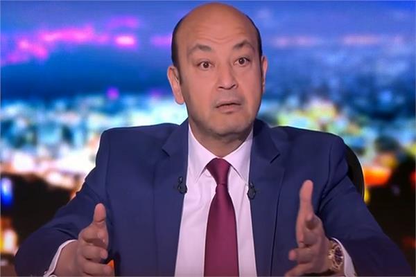 الاعلامى عمرو اديب