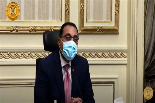 زرئيس الوزراء د.مصطفى مدبولي