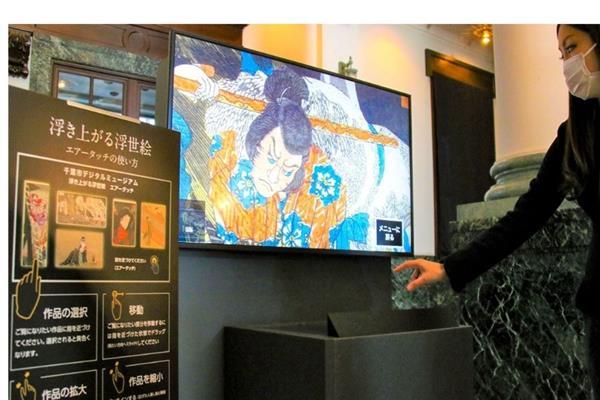 بسبب كورونا .. المتاحف اليابانية تتيح لعشاقها جولات افتراضية مثيرة
