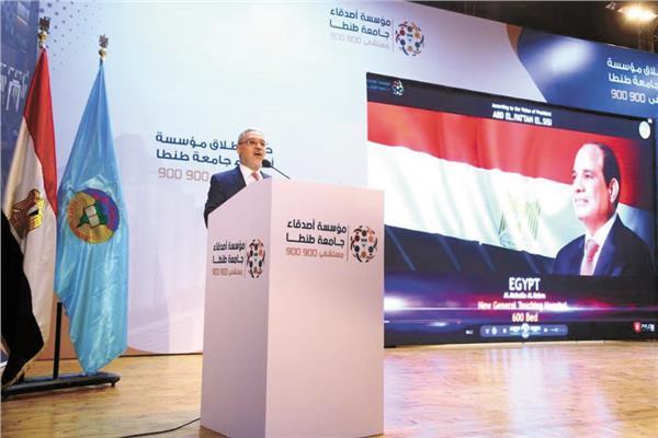 د.محمود زكى رئيس جامعة طنطا أثناء تدشين المؤسسة