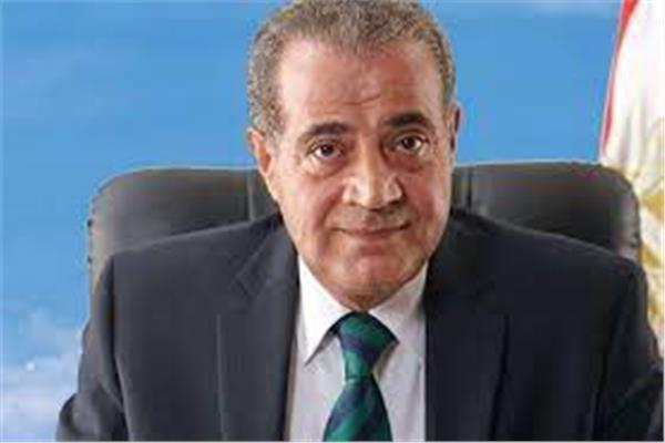 وزير التموين والتجارة الداخلية
