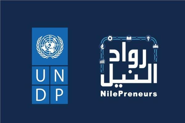 برنامج الأمم المتحدة ورواد النيل- أرشيفية
