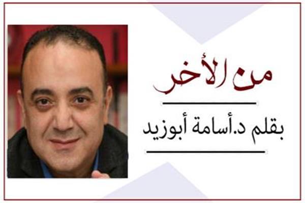 د.أسامة أبوزيد
