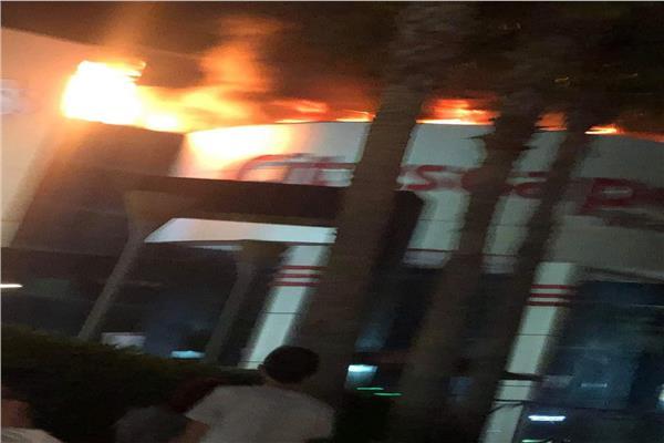 حريق نشب في مول سيتي سكيب