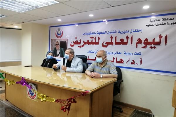 وكيل وزارة الصحة بالدقهلية يكرم المتميزات من الممرضات بمستشفيات المحافظة