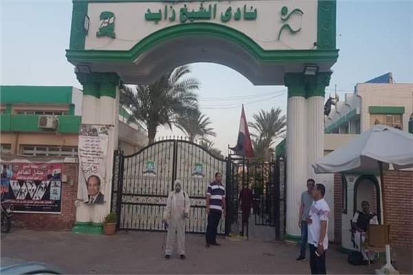 نادي الشيخ زايد
